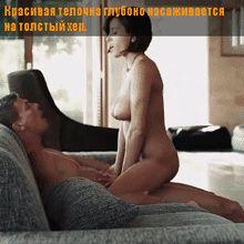 Кудрявые сексуальная ебля порево секс на интим фото онлайн бесплатно